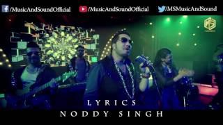 Jogi | Promo | King Mika Singh Feat. Kirti Arneja | Kaptan Laadi & RDK