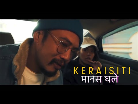 Manas Ghale - KERAISITI ( INTRO ) OFFICIAL MUSIC VIDEO