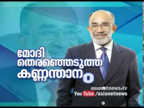 Exclusive interview with Union Minister Alphons Kannanthanam