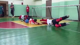 Голбол, Goalball. Дети безграничных возможностей.