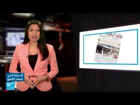 الحياة السعودية: افتتاح المرافق الأساسية لخليج -نيوم- نهاية 2019  - نشر قبل 54 دقيقة