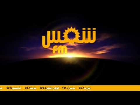 emino freestyle mp3
