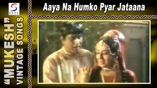Aaya Na Humko Pyar Jataana | Suman Kalyanpur, Mukesh @ Pehchan | Manoj, Babita, Balraj Sahni