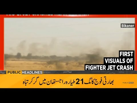 Public News Headlines | 5:00 PM | 8 March 2019