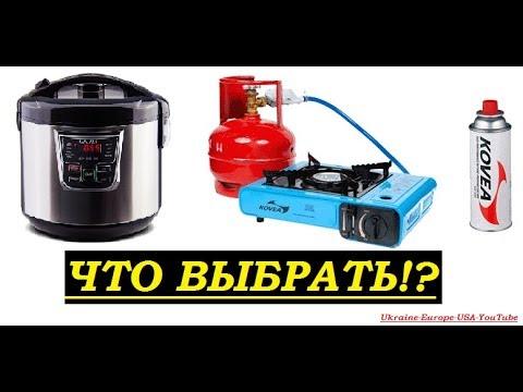 Чайник, посуда, кухонная посуда, бытовая техника, электрический чайник, термос, заварники, запарники, для мелкой бытовой техники, для кухонной посуды · чайник со скидкой · чайник оптом. Другие страны. Чайник в россии. Показать сначала: по рейтингу. Дешевые · дорогие · чайник автомобильный.