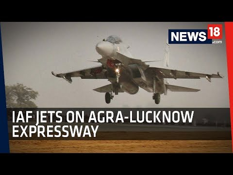 IAF lands aircraft on Agra-Lucknow Highway