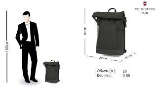 Обзор рюкзака для ноутбука Victorinox Travel Altmont Classic Vt602643