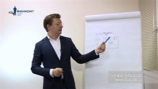 видео Семинары по оптимизации налогов - обучение, тренинги и повышение квалификации, курсы по оптимизации налогов