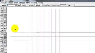 Jw_cad 使い方.com 波線の描き方 その2