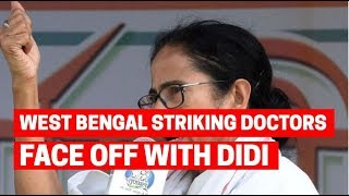 Mamata Banerjee calls protests of junior doctors as gathering of political parties
