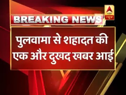 Know The Latest Update Of Ongoing Encounter In J&K's Pulwama | ABP News