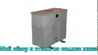 Автотрансформатор российский тсзи 1.6 380/42(, 2016-06-29T21:46:20.000Z)