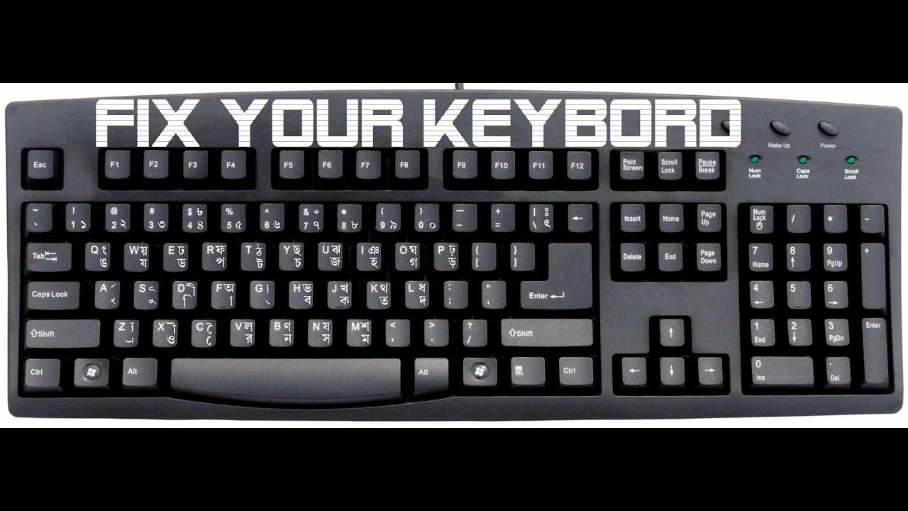 Image result for keyboard problem