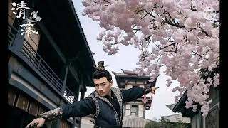 Tacke竹桑(Tacke Zhu Sang)- 一生心結(Yi Sheng Xin Jie)(Life Knot)Ost. 清落 Aka Qing Luo(With Lyrics)