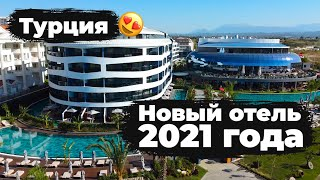 Новый отель 2021 в Турции LIU RESORT