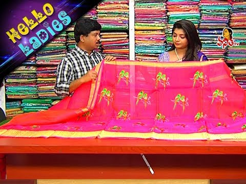 Low Cost Party Wear Pure Linen & Organza Saree || Hello Ladies || Vanitha TV