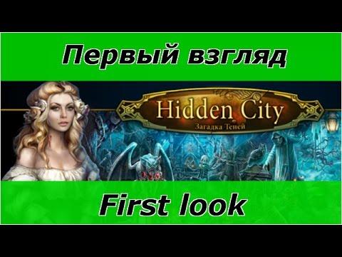 Hidden City®: Загадка Теней - атмосферная игра-расследование! Android, iOS