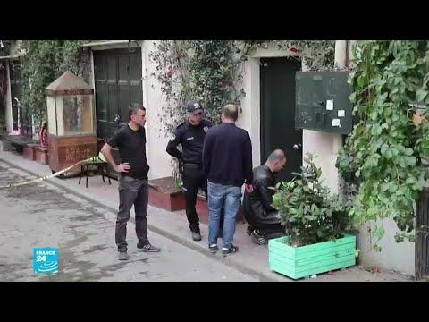 تركيا: العثور على أبرز داعمي -الخوذ البيضاء- السورية ميتا في اسطنبول  - نشر قبل 31 دقيقة