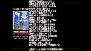 itunes store:http://goo.gl/jJb0w 894(MIDICRONICA) SOLO ALBUM 普通っ...