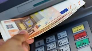 видео Номер банковской карты