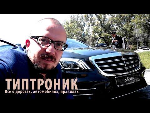 Mercedes W222 S class 2018 S560 представили в Алматы