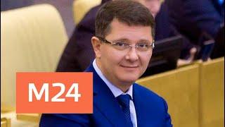 Смотреть видео СМИ сообщили новые подробности избиения депутата Госдумы Жигарева - Москва 24 онлайн