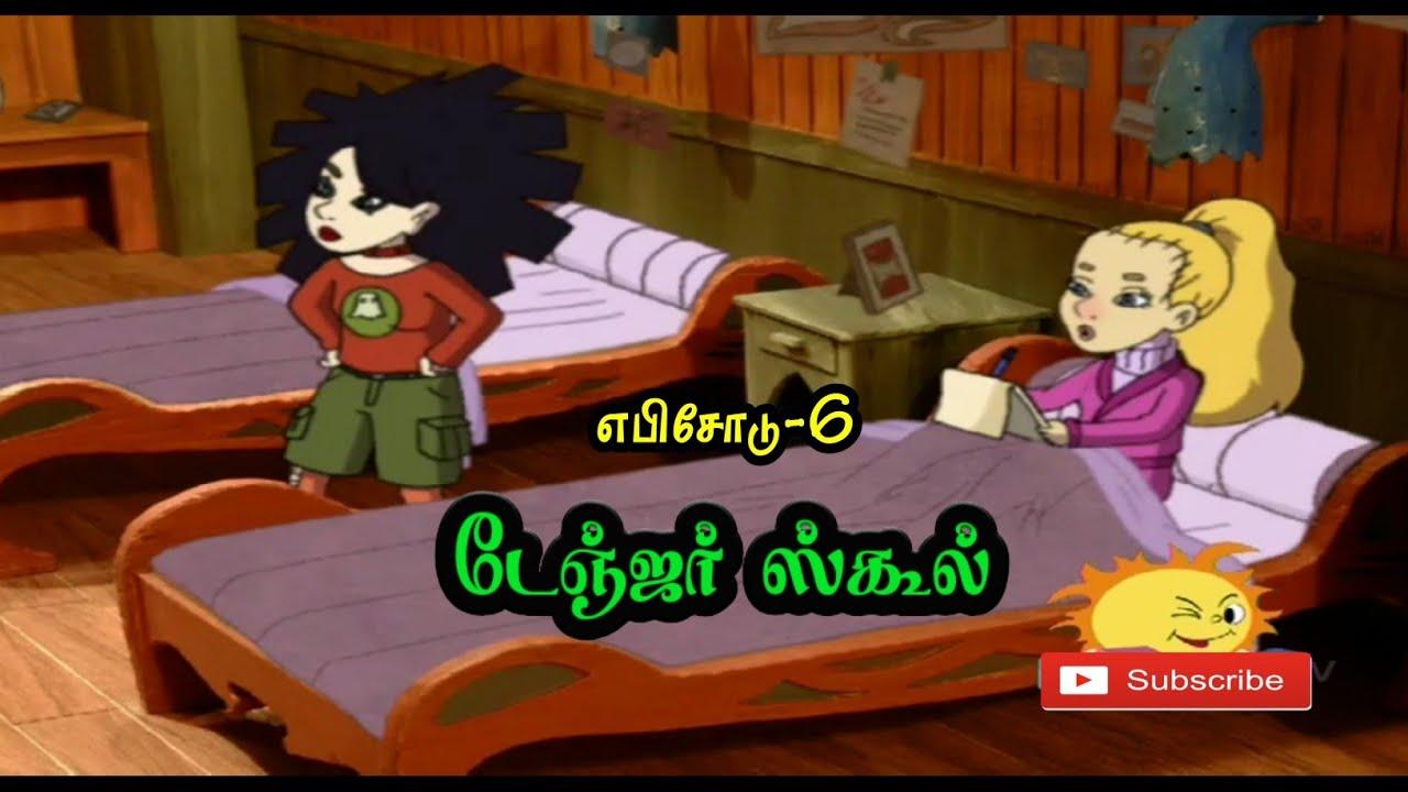 Download Danger School #6 Full Episode Chutti tv Tamil Cartoon