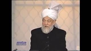 Tarjumatul Quran - Surah al-Rum [The Byzantines]: 23 - 34