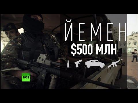 Война в Сирии 2017 - Российские базы, и армия в Сирии