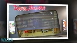 Рекламные вывески объемные буквы. Изготовление наружной вывески(, 2016-04-24T21:20:41.000Z)