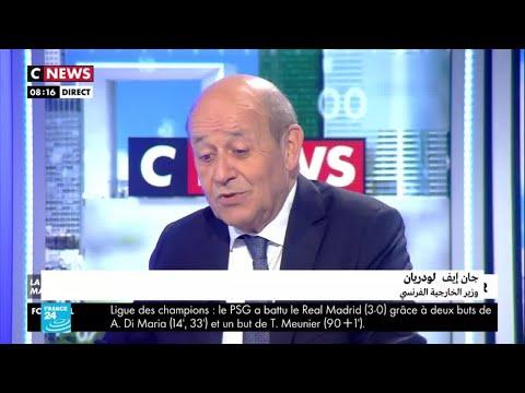 الخارجية الفرنسية: وقوف الحوثيين وراء الهجوم على منشأتي أرامكو -يفتقد للمصداقية-  - نشر قبل 2 ساعة