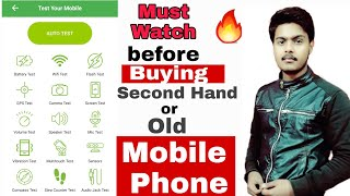 Must Watch before buying old mobile phone | Check Hardware and Software Problem