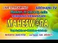 LIVE BERSAMA TEMBANG KENANGAN MAHESW@RA//ARDHANI TV//MAHESW@RA SOUND SYSTEM//MOJOSARI, 23 JUNI 2019