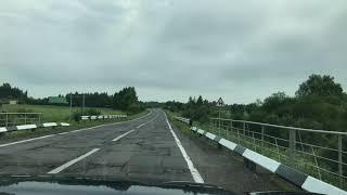 Дороги в Ярославской области. Напраление Череповец - Ярославль