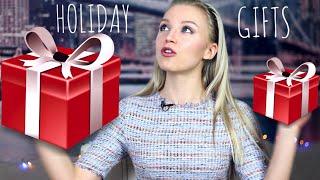 видео подарки смотреть