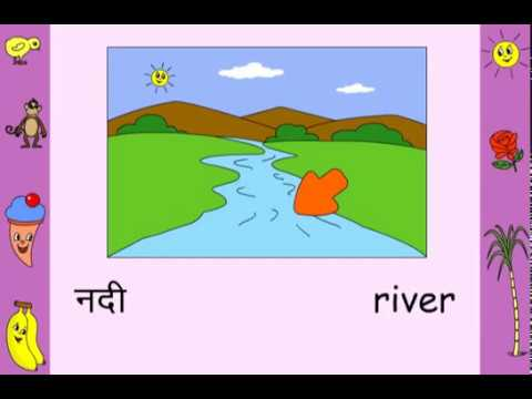 Sources of Water Hindi