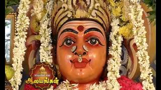 Arputham Tharum Alayangal - Tamil Devotional Story - Epi  1001 - Zee Tamil TV Serial - Best Scene