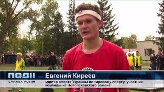 XVI Сільські спортивні ігри Луганської області, смт. Марківка