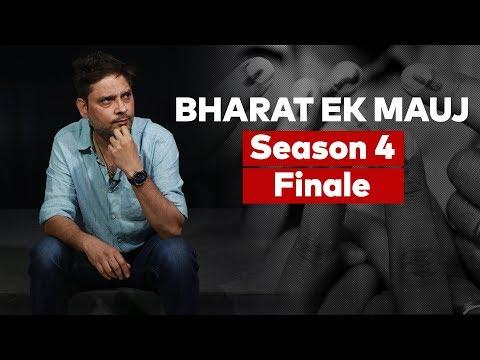 Delhi Election, Sudhir Chaudhary And Arvinder Modiwal: Bharat Ek Mauj, S4 Finale
