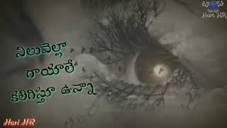 Preminchadame Papam Anipisthava Prema... Whatsapp Status...Prematho Raa..