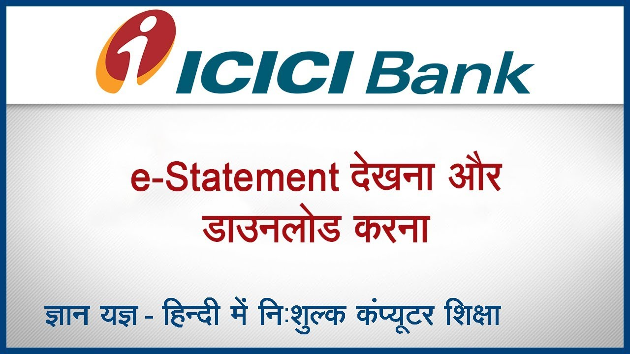Icici Bank Salary Account Opening Form Pdf