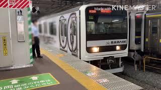 鉄道発車動画の短編シリーズ PART32 JR東日本209系 B.B.BASE
