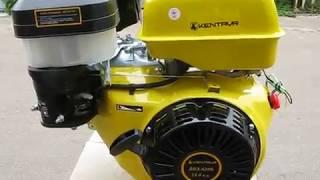 Бензиновый двигатель КЕНТАВР ДВЗ 420Б, Бензиновый мотор КЕНТАВР ДВЗ 420Б(, 2017-10-30T15:50:29.000Z)