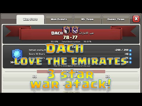 DACII Vs LOVE THE EMIRATES (ARABIA SAUDITA WAR CLAN)
