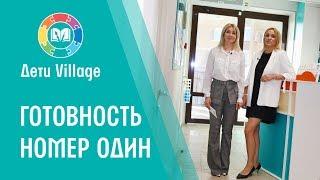 """Открытие детского центра """"Дети Village"""" в Костроме. Курсы английского языка. Мини детский сад."""