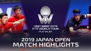 Fan Zhendong/Xu Xin vs Dang Qiu/Benedikt Duda | 2019 ITTF Japan Open Highlights (Final)