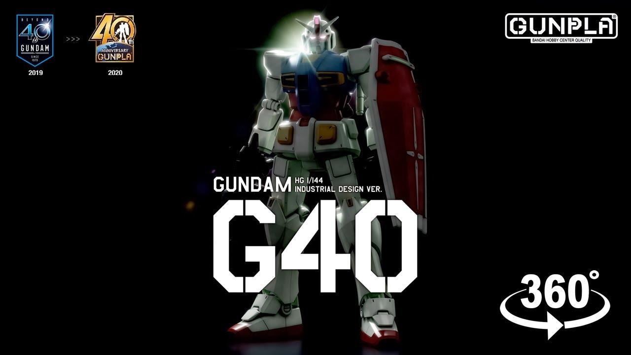 360 Degree View of Bandai HG Gundam G40 Industrial Design Version