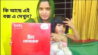 Bengali vlog BD Vlogger Toma VlogBlogger