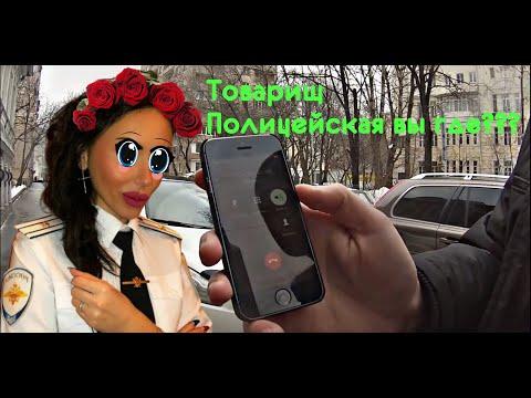СтопХам-Девушка бросила машину