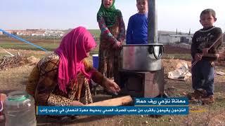 Download Video معاناة نازحي ريف حماة الشرقي في محيط معرة النعمان جنوب إدلب MP3 3GP MP4